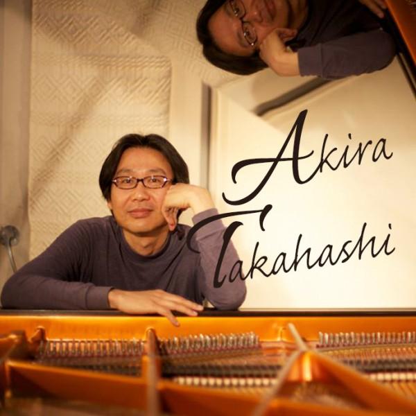 ピアニスト / 高橋全
