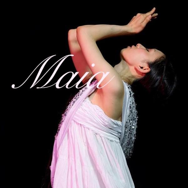 ダンサー / Maia